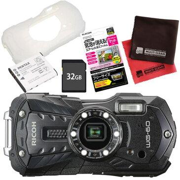 【SD32GB&ジャケット&予備バッテリーセット】 リコー RICOH WG-60 ブラック 防水・防塵・耐衝撃・防寒 デジタルカメラ