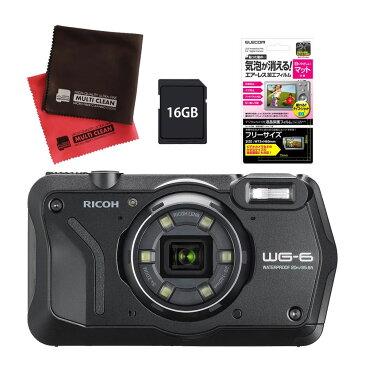 リコー (RICOH) 防水・防塵・耐衝撃・防寒 デジタルカメラ WG-6 ブラック (SDHCカード 16GB&液晶フィルムセット) 【防水カメラ】