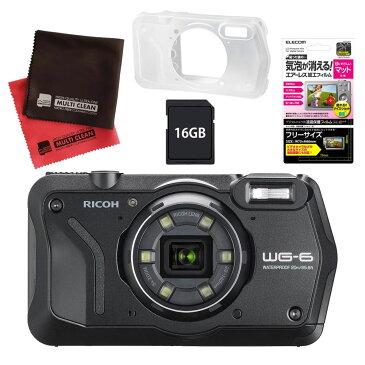 リコー (RICOH) 防水・防塵・耐衝撃・防寒 デジタルカメラ WG-6 ブラック (SDHCカード 16GB&液晶フィルム&ジャケットセット) 【防水カメラ】