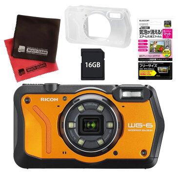 リコー (RICOH) 防水・防塵・耐衝撃・防寒 デジタルカメラ WG-6 オレンジ (SDHCカード 16GB&液晶フィルム&ジャケットセット) 【防水カメラ】