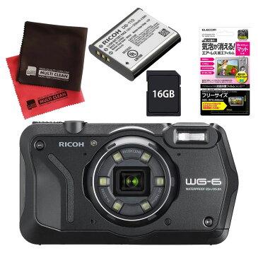 リコー (RICOH) 防水・防塵・耐衝撃・防寒 デジタルカメラ WG-6 ブラック (SDHCカード 16GB&液晶フィルム&バッテリーセット) 【防水カメラ】