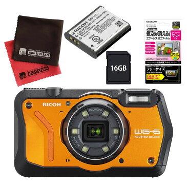 リコー (RICOH) 防水・防塵・耐衝撃・防寒 デジタルカメラ WG-6 オレンジ (SDHCカード 16GB&液晶フィルム&バッテリーセット) 【防水カメラ】