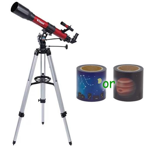 Vixen ビクセン 天体望遠鏡 スペースアイ700 RED テープセット