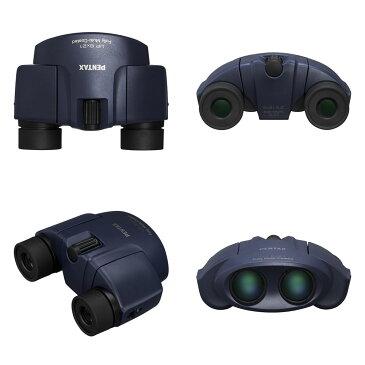 ペンタックス 双眼鏡 UP 8X21 ネイビー ポロプリズム 8倍 有効径21mm
