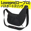 【Wエントリー利用でポイント4倍】Lowepro(ロープロ) カメラバッグパスポートスリング ブラック