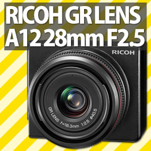 【在庫あり】リコー レンズユニット GR LENS A12 28mm F2.5 [GXRカメラユニット]