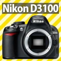 【エントリー利用でポイント3倍】【在庫あり】Nikon デジタル一眼レフカメラD3100ボディ