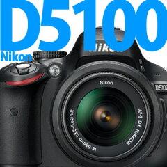 Nikon デジタル一眼レフカメラD5100 18-55VR レンズキット