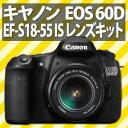 【全エントリー&買いまわりで最大12倍】【在庫あり】Canon デジタル一眼レフEOS 60D EF-S18-55...