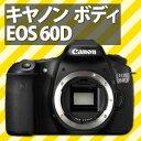 【全エントリー利用で最大ポイント6倍】【在庫あり】Canon デジタル一眼レフ EOS 60Dボディ