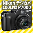 【全エントリー利用でポイント最大9倍】ニコン デジカメ COOLPIX P7000