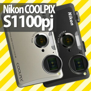 ニコン デジカメCOOLPIX S1100pj 【カラー選択】