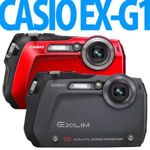 【延長保証可】【メーカー再生品】CASIO(カシオ) デジカメ EXILIM G EX-G1[ブラック/レッド]