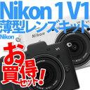 【10/20発売以降発送】【延長保証可】【★SD4GB&レンズフィルター等セット】ニコン Nikon1 V1 ...