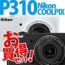 【延長保証可】【在庫あり】【★SD8GB&液晶保護フィルム等セット】Nikon デジカメ COOLPIX P31...