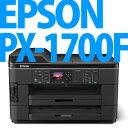 【在庫あり】【延長保証可】EPSON【A3ノビ対応インクジェット複合機】PX-1700F 自動両面印刷対...