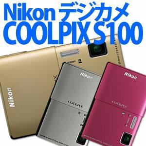 【在庫あり】Nikon デジカメ COOLPIX S100【カラー選択】[軽いタッチでサクサク快適タッチパネ...
