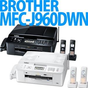 【在庫あり】BROTHER 【A4カラーインクジェット複合機】 PRIVIO MFC-J960DWN 【子機2台付きモデ...