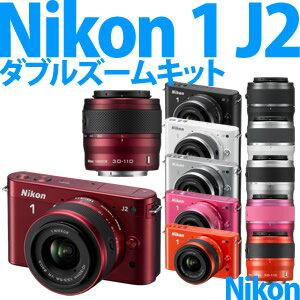 【★在庫あり:シルバーのみ台数限定特価!】Nikon デジタル一眼レフカメラ Nikon 1 J2 ダブル...