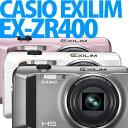 CASIO(カシオ) デジカメ EXILIM EX-ZR400 [カラー選択式]【メール便不可】