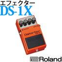 【送料無料】 ローランド 【エフェクター】 DS-1X