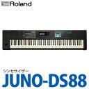 【送料無料】 ローランド シンセサイザー JUNO-DS88 【ラッピング不可】【時間指定不可】