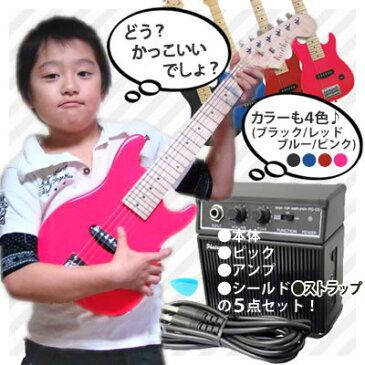 【ラッピング不可】フォトジェニック ミニギター MST120S(おもちゃ 楽器)【本体・ミニアンプ・ピック・シールド・ストラップの5点セット】【キッズ用子供用ミニエレキギター】