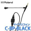ローランド [Roland] ヘッドホン C-BP-BLACK