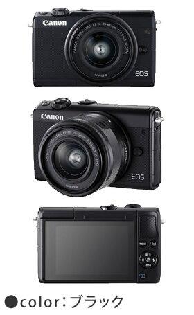 【お買い得セット!】キヤノンEOSM100EF-M15-45ISSTMレンズキットミラーレスカメラ[カラー選択式][Canon]