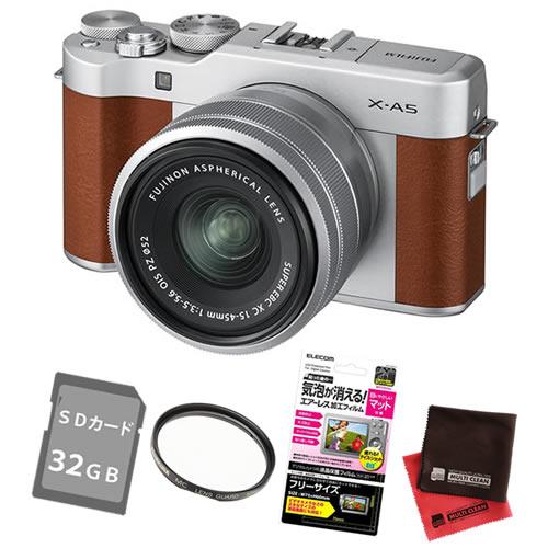 (5点セット)フジフイルム X-A5LK-BW ブラウン レンズキット ミラーレス一眼カメラ Xシリーズ (XA5LKBW)(FUJIFILM)