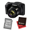 (SDカード16GB&クロス付)キャノン PowerShot SX430IS コンパクトデジタルカメラ(商品コード:1790C004)(Canon)