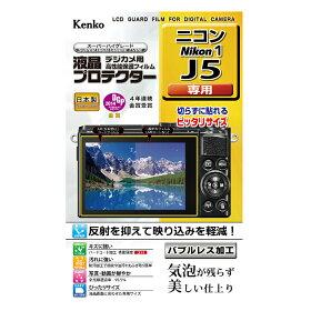 (5点セット)(ミラーレスカメラ)ニコンNikon1J5ダブルレンズキットN1J5WLKBK(Nikon)