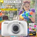 (オプション3点付)ニコン デジタルカメラ COOLPIX ...