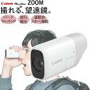 コンパクトデジタルカメラ コンデジ デジカメ 望遠鏡型 キヤ