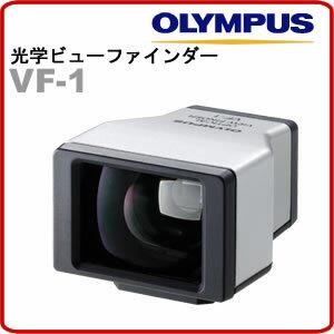 【送料・代引手数料無料!】オリンパス(OLYMPUS)光学ビューファインダーVF-1