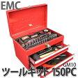 【工具セット】EMC GM10 ツールキット 150PCS [エンパイヤ自動車]【カー用品】【タイヤ交換】【メール便不可】