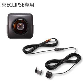 イクリプスBEC113バックアイカメラ(ECLIPSE専用バックカメラ・リアカメラ/BEC-113)