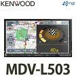 【送料無料】JVCケンウッド [KENWOOD] MDV-L503 DVD/USB/SD AV ナビゲーションシステム 【カーナビ】【メール便不可】【ラッピング不可】