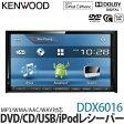 【送料無料】JVCケンウッド [KENWOOD] DDX6016 MP3/WMA/AAC/WAV対応DVD/CD/USB/iPodレシーバー【カー用品】【メール便不可】【ラッピング不可】