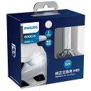 PHILIPS フィリップス ヘッドライト HIDバルブ アルティノンWX Ultinon WX 85122WXX2JP 純正交換用