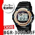 CASIO(カシオ)【腕時計】 BGR-3003-1JF [BGR-0031JF] Baby-G[ベビーG]【Reef リーフ タフソーラー 電波時計 MULTIBAND 6 】