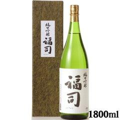 【釧路の地酒】【北海道の地酒】純米吟醸 福司 1800ml 北海道産米 彗星・吟風使用