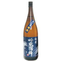 北海道産米100%使用【北海道の地酒】吟風国稀 1800ml 純米酒