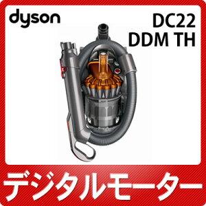 【エントリー利用でポイント2倍】【5年間のメーカー保証付】ダイソン DC22 DDM タービンヘッド...