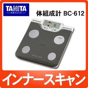 【在庫あり】タニタ インナースキャン BC-612 メタリックゴールド [BC612][体組成計]【内臓脂肪...