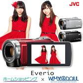 JVCケンウッド ハイビジョンメモリームービー GZ-E880 [Everio/エブリオ][ムービーカメラ][ビデオカメラ][カラー選択式]