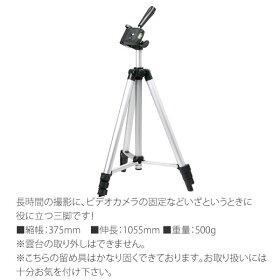 【楽天市場】【SD・バッグ・三脚セット】JVCケンウッド GZ-L500 ハイビジョンメモリームービー
