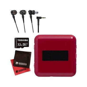 (ハイレゾオーディオセット) オーディオテクニカ ATH-CKS1100 & エイベックス・ミュージッククリエイティ AQE1-77288 レッド High-Reso CuBit (ハイレゾ・キュービット) (東芝マイクロSDカード32GB、当社オリジナルクロス付)