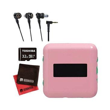 (ハイレゾオーディオセット) オーディオテクニカ ATH-CKS1100 & エイベックス・ミュージッククリエイティ AQE1-77287 ピンク High-Reso CuBit (ハイレゾ・キュービット) (東芝マイクロSDカード32GB、当社オリジナルクロス付)