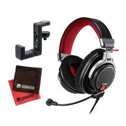 オーディオテクニカ audio-technica ATH-PDG1a 高音質 オープンエアー型 ゲーミングヘッドセット ヘッドホン PC/PS4/Xbox One (ヘッドホンハンガー&クロス付き)